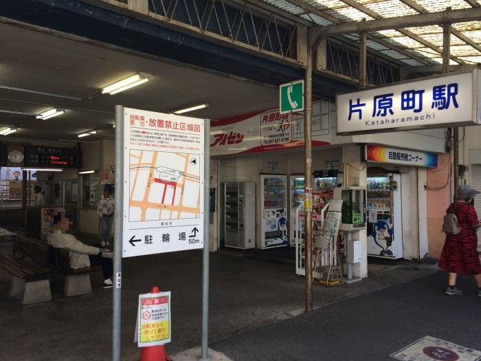 f:id:kawaturu:20171119181750j:plain