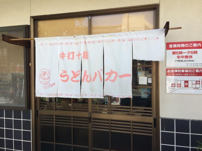 f:id:kawaturu:20171119200758j:plain