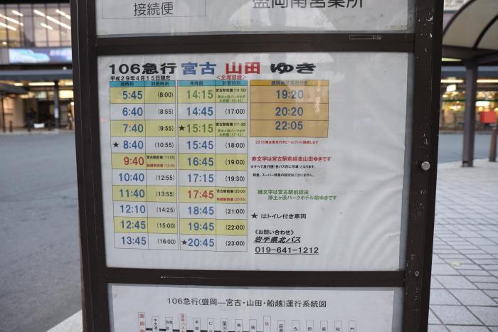 f:id:kawaturu:20171121010128j:plain