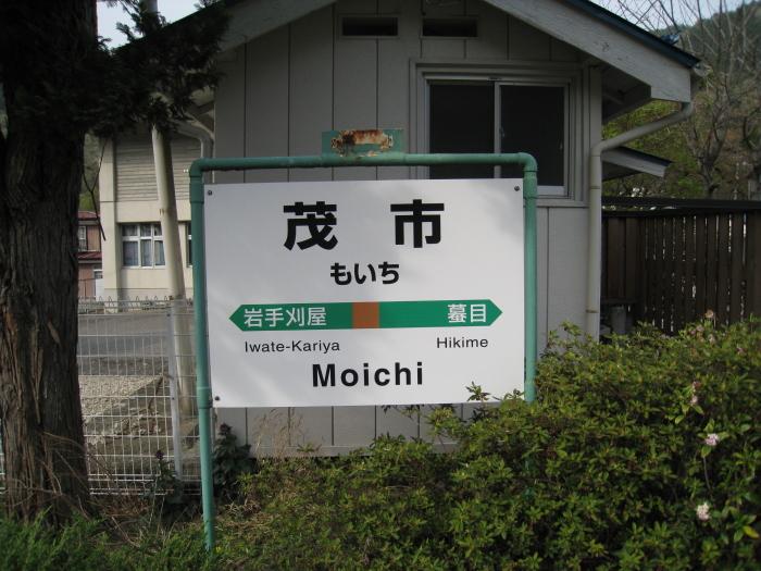 f:id:kawaturu:20171123145538j:plain