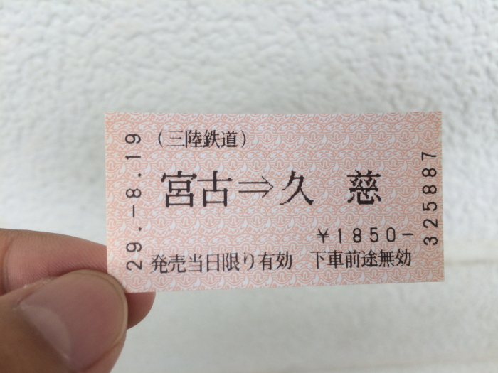 f:id:kawaturu:20171126004701j:plain