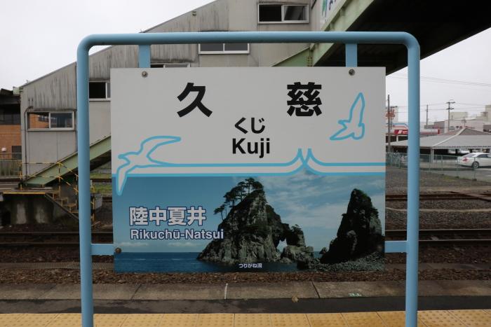 f:id:kawaturu:20171201215529j:plain
