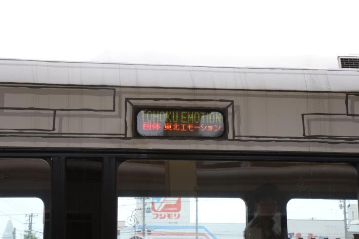 f:id:kawaturu:20171201215905j:plain