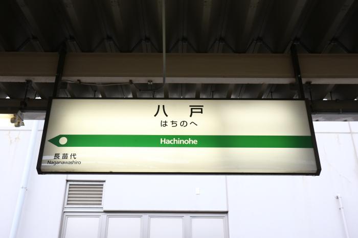 f:id:kawaturu:20171202224731j:plain