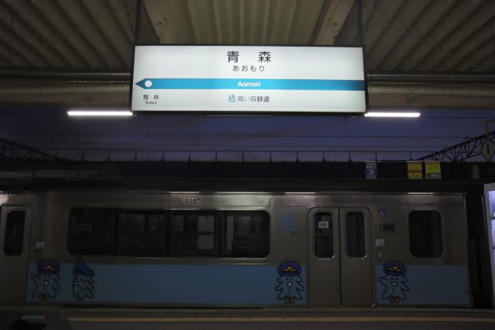f:id:kawaturu:20171203223121j:plain