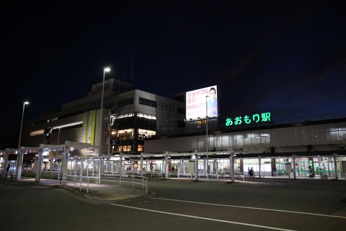 f:id:kawaturu:20171203230633j:plain