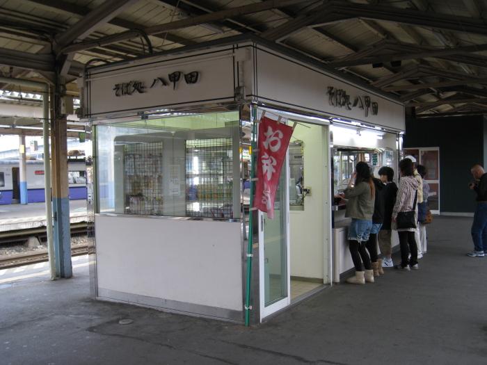 f:id:kawaturu:20171205231908j:plain