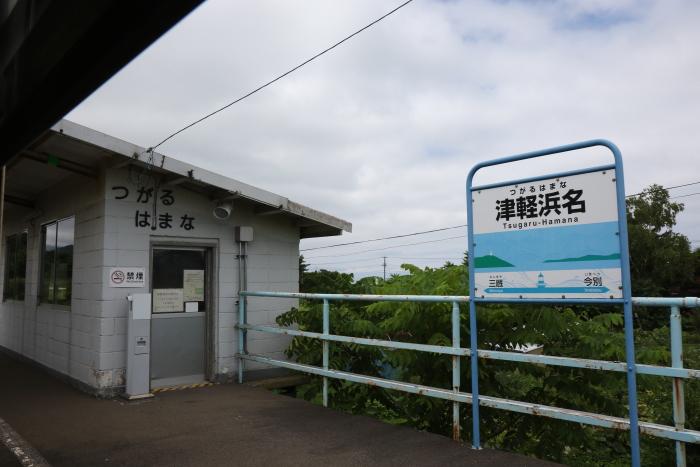f:id:kawaturu:20171210005953j:plain