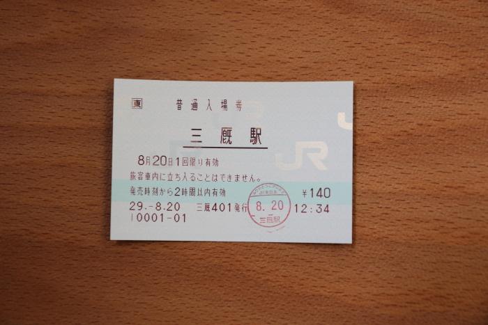 f:id:kawaturu:20171210112656j:plain