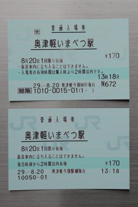 f:id:kawaturu:20171213005700j:plain