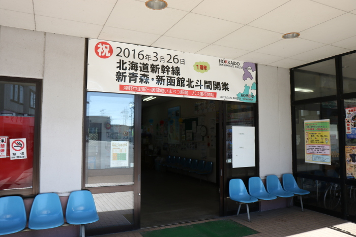 f:id:kawaturu:20171216002859j:plain
