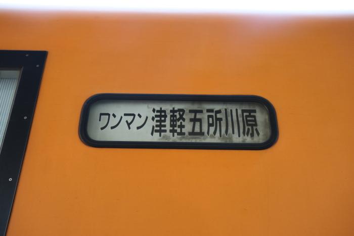 f:id:kawaturu:20171216005746j:plain