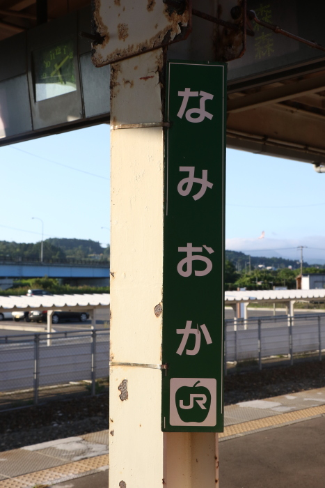 f:id:kawaturu:20171217013501j:plain