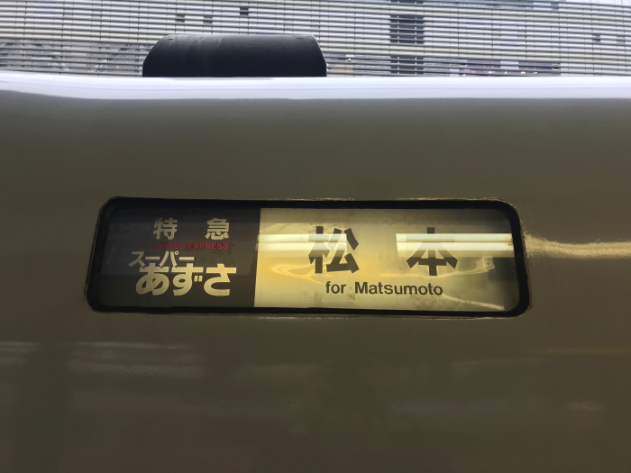 f:id:kawaturu:20171223235536j:plain