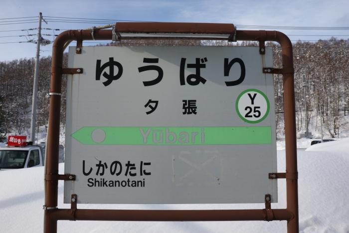 f:id:kawaturu:20180108204833j:plain