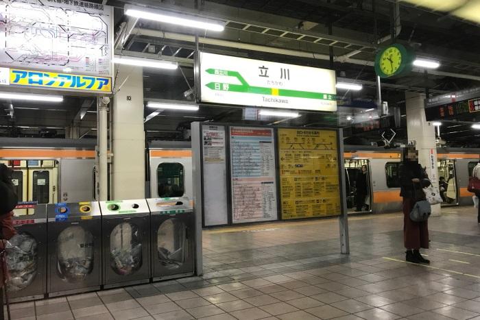 f:id:kawaturu:20180108215930j:plain