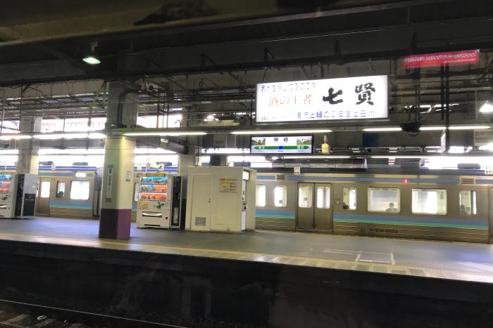 f:id:kawaturu:20180109011054j:plain