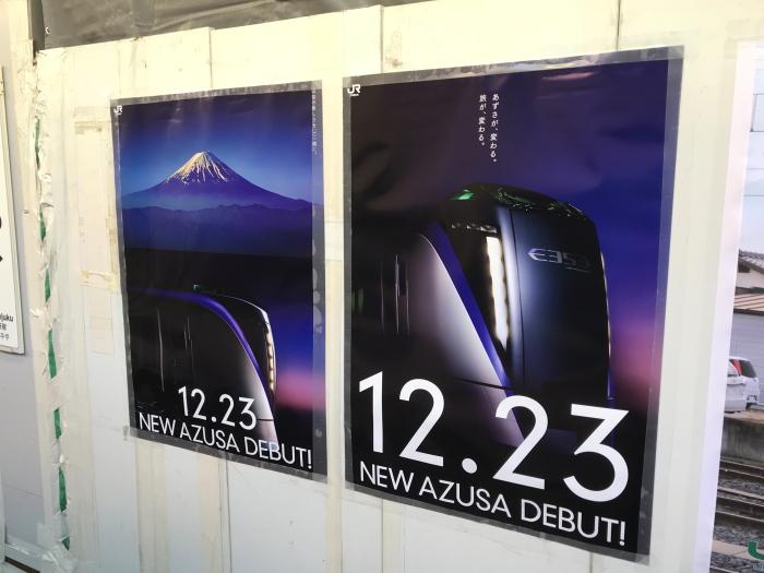 f:id:kawaturu:20180109195238j:plain
