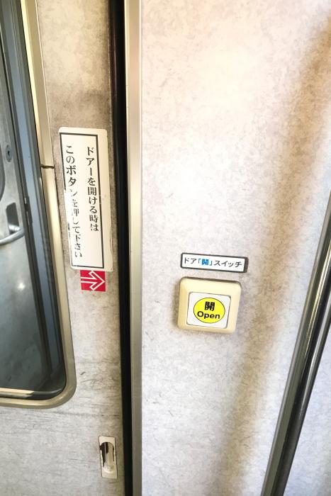 f:id:kawaturu:20180109203854j:plain