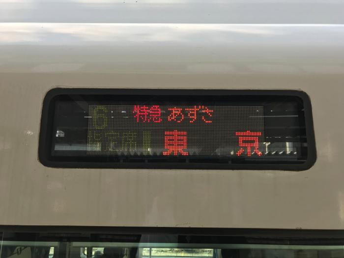 f:id:kawaturu:20180110203319j:plain