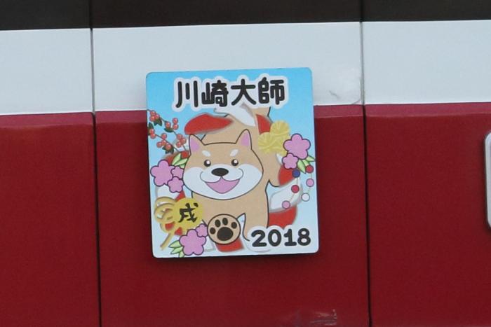 f:id:kawaturu:20180114224707j:plain