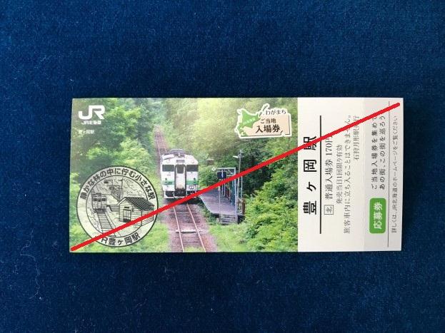 f:id:kawaturu:20180120014456j:plain