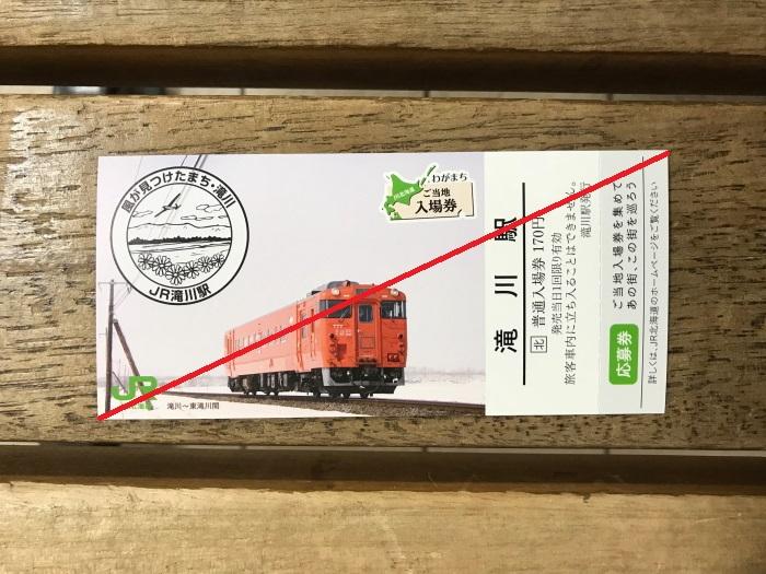 f:id:kawaturu:20180124215004j:plain
