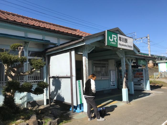f:id:kawaturu:20180127214114j:plain