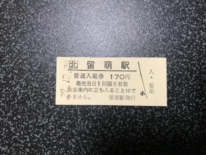 f:id:kawaturu:20180129202724j:plain
