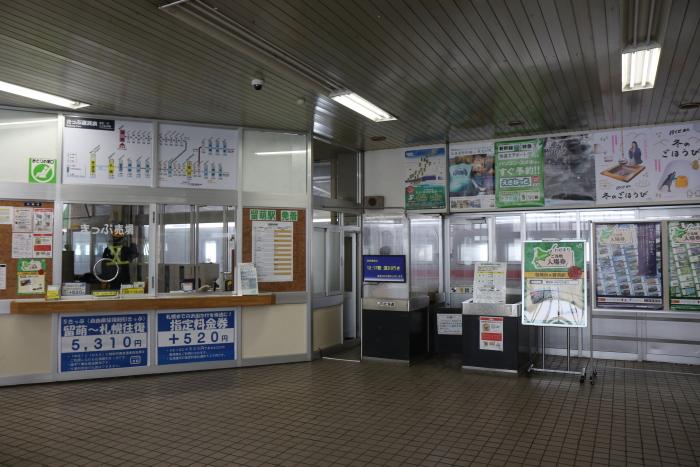 f:id:kawaturu:20180129203126j:plain