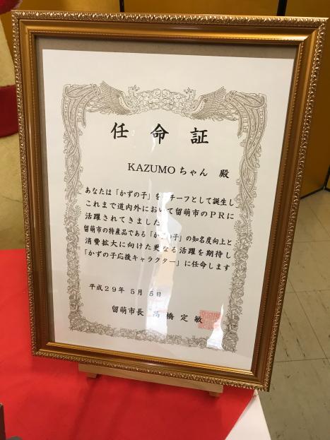 f:id:kawaturu:20180129213307j:plain