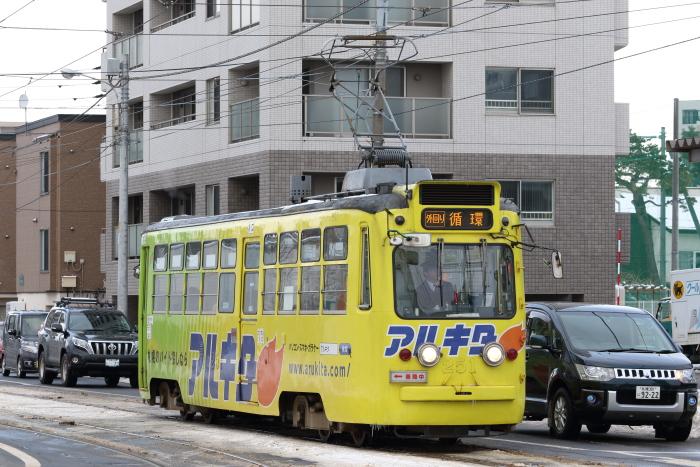 f:id:kawaturu:20180217181851j:plain