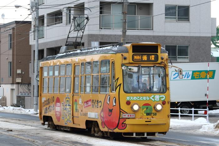 f:id:kawaturu:20180217182147j:plain