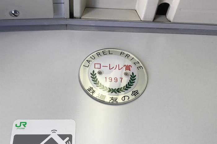 f:id:kawaturu:20180312224812j:plain
