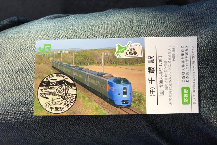 f:id:kawaturu:20180313224820j:plain