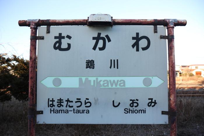 f:id:kawaturu:20180314230803j:plain