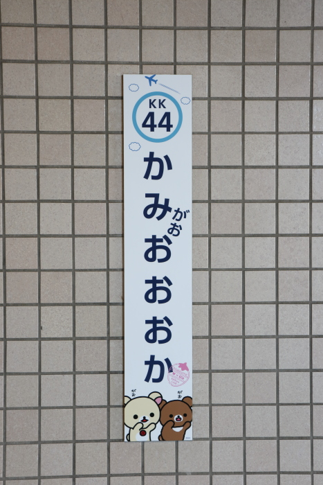 f:id:kawaturu:20180320203210j:plain
