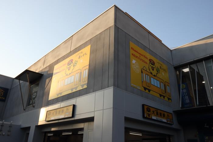 f:id:kawaturu:20180321215336j:plain