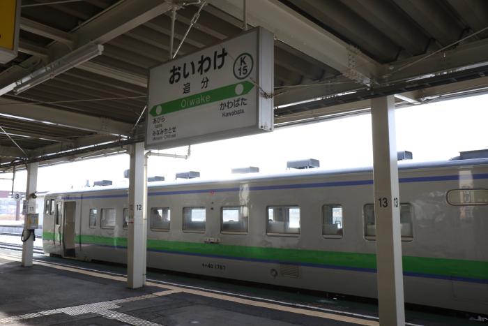 f:id:kawaturu:20180329000208j:plain