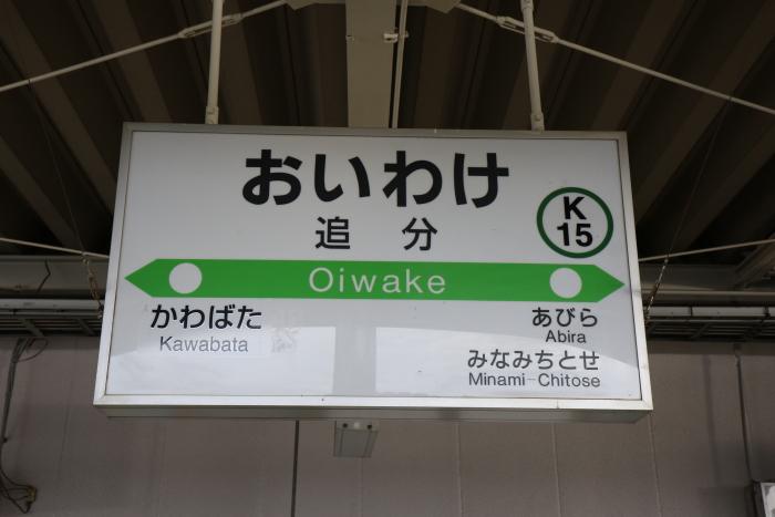 f:id:kawaturu:20180330212354j:plain