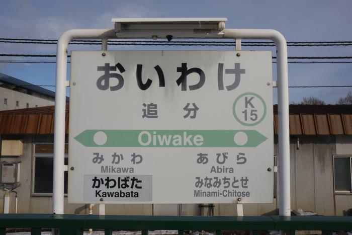 f:id:kawaturu:20180330212409j:plain