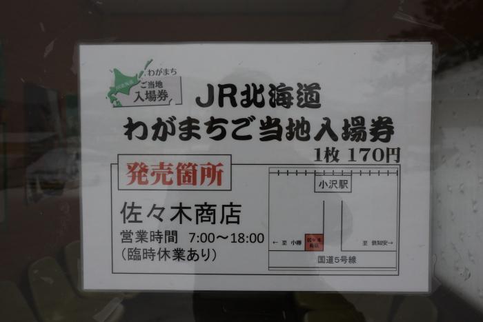 f:id:kawaturu:20180408001431j:plain