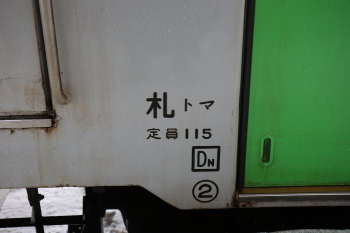 f:id:kawaturu:20180412215246j:plain