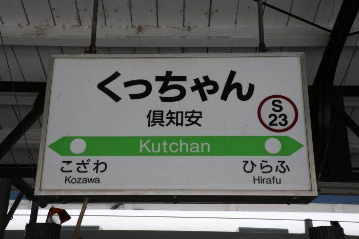 f:id:kawaturu:20180412221955j:plain