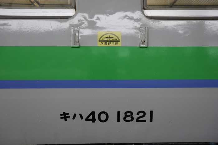 f:id:kawaturu:20180415155132j:plain