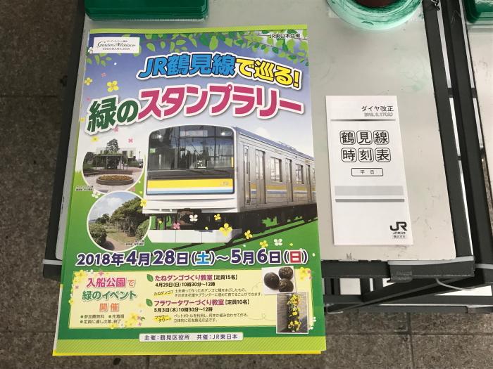 f:id:kawaturu:20180430181115j:plain