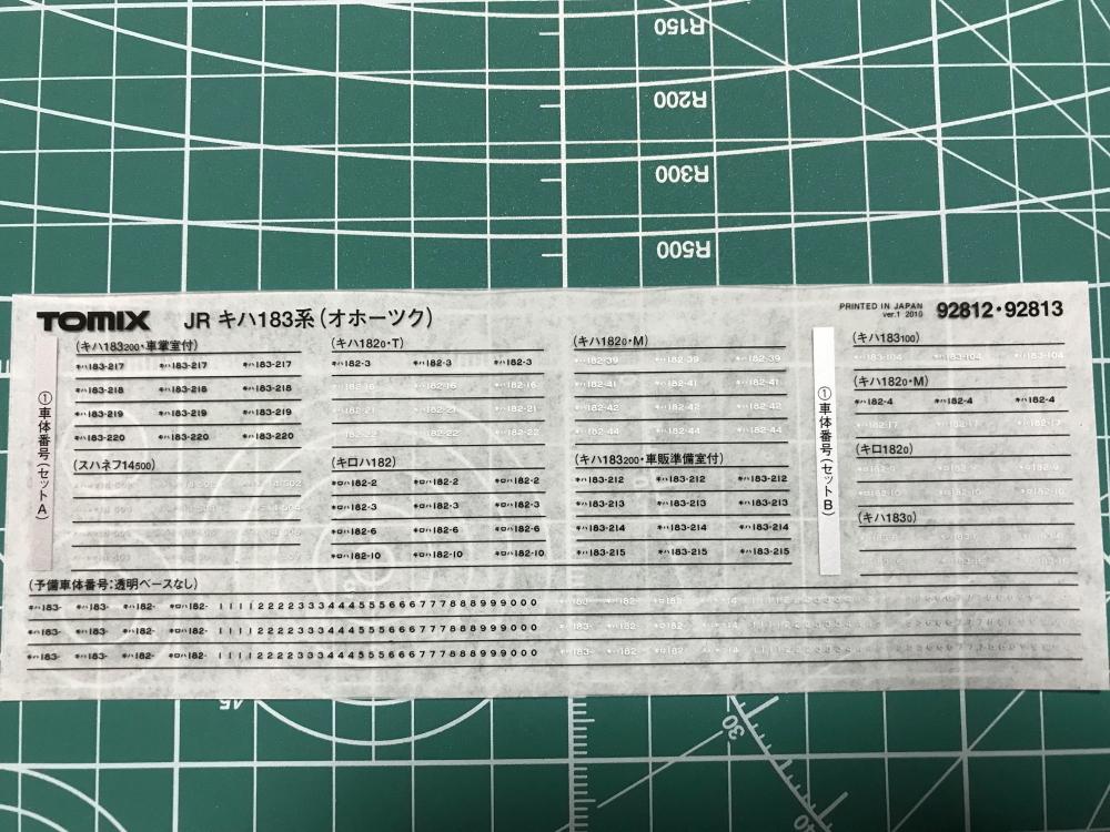 f:id:kawaturu:20180514232355j:plain