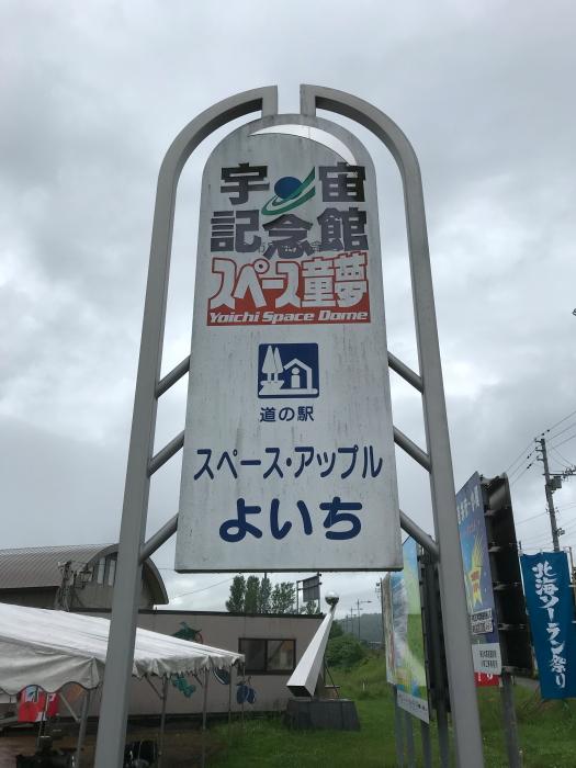 f:id:kawaturu:20180717203155j:plain
