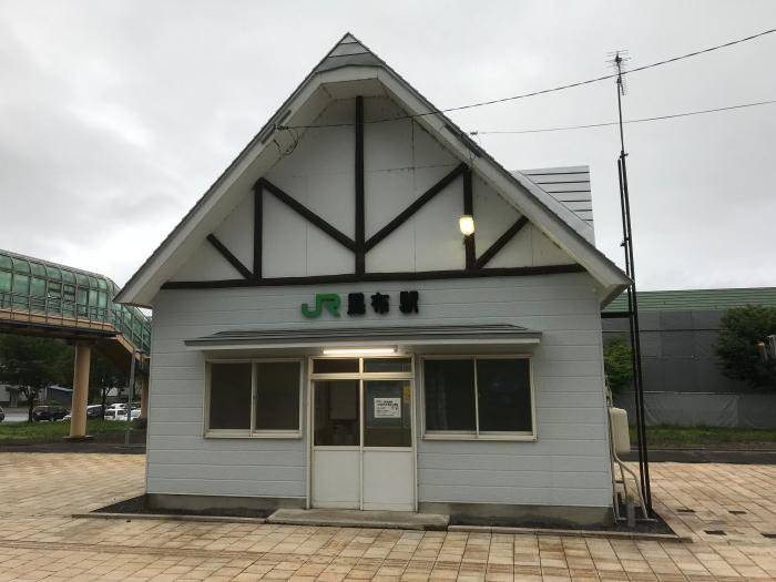 f:id:kawaturu:20180721191300j:plain