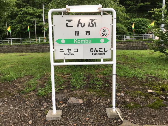 f:id:kawaturu:20180721191312j:plain